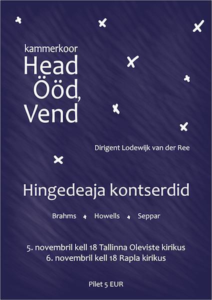 hingedeaja-kontserdid-2016-page-001